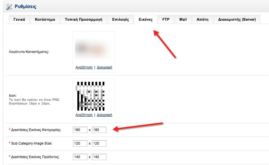 OpenCart εικόνες προϊόντων